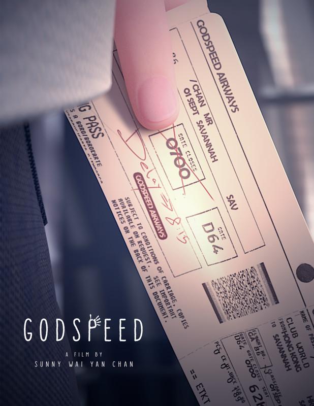 godspeed_movie_poster